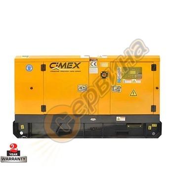 Дизелов генератор CIMEX SDG120 - 17.2КW/16KW