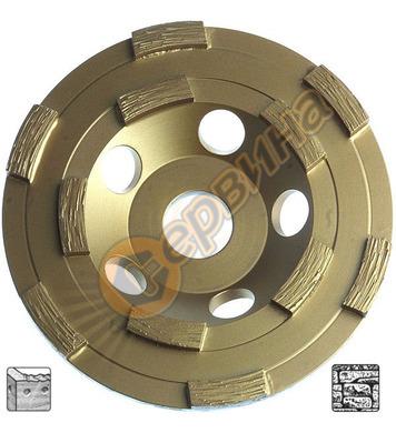 Диамантен диск Makita 125x22,23мм B-12295