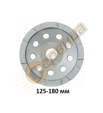 Диамантен диск Bosch 125x22,23мм 2608601573