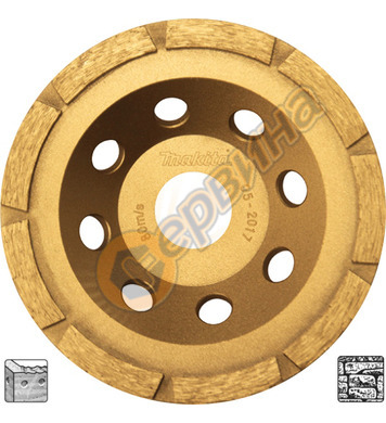 Диамантен диск Makita 115x22,23мм D-60676