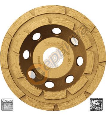 Диамантен диск Makita 115x22,23мм D-62315
