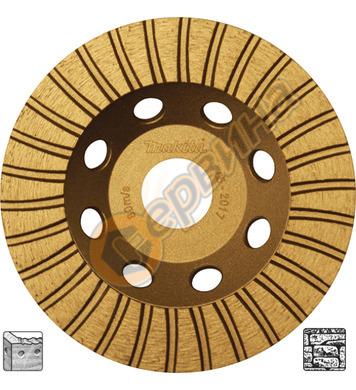 Диамантен диск Makita 115x22,23мм D-62343