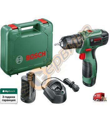 Акумулаторен винтоверт Bosch EasyDrill 1200 06039A210B - 12V