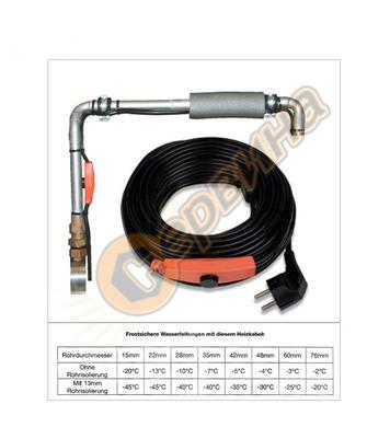 Нагревателен кабел защитаващ от замръзване, снабден с термос