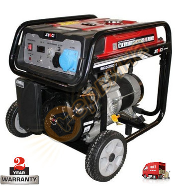 Бензинов генератор SENCI SC-5000 - 4.2KW/4.5KW