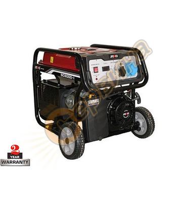 Бензинов генератор SENCI SC-6000E SC1003690 - 5KW/5.5KW