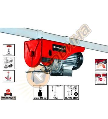 Електрически телфер Einhell TC-EH 250 125/250кг 2255130 - 50