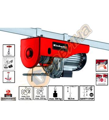 Електрически телфер Einhell TC-EH 500-18 250/500кг 2255145 -