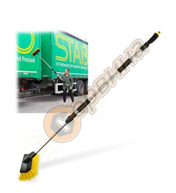 Телескопична четка за почистване с вода DEMA 24242