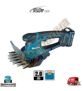 Акумулаторна ножица за трева Makita UM600DWAE - 10.8V/2.0Ah