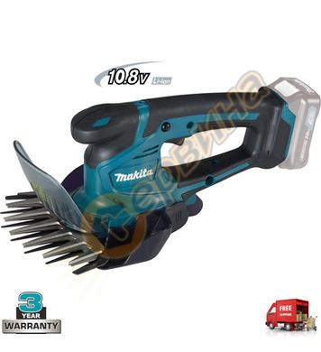 Акумулаторна ножица за трева Makita UM600DZX - 10.8V Li-Ion