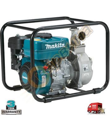 Бензинова водна помпа Makita EW2051H - 3