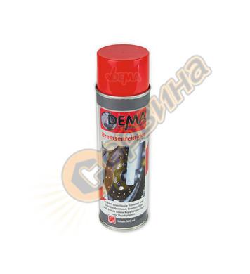 Спрей за почистване на спирачки DEMA  PRO 500 мл  20425