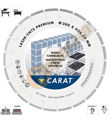 Диамантен диск Carat Natural Stone Premium CNTS 300x25,40мм