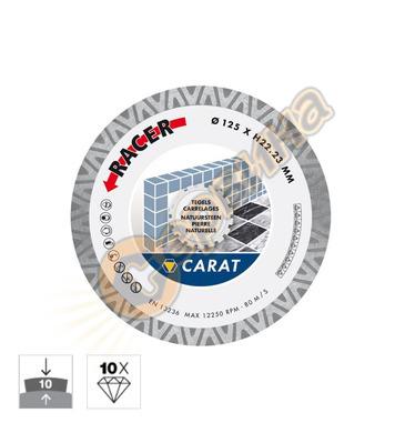 Диамантен диск Carat Tiles Racer CDB 125x22,30мм CDB1253000A