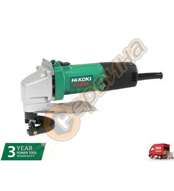 Ножица за ламарина Hitachi CE16SA-UA - 400W