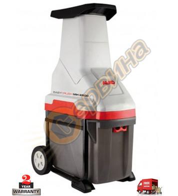 Градинска дробилка за клони/Клонотрошачка AL-KO MH 2800 0204