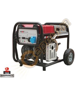 Дизелов генератор SENCI SC-8000D SC1005292 - 6.5KW/7KW