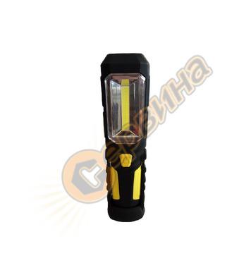 Работна лампа Wert W2612 - 3W
