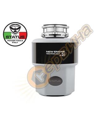 Мелница за хранителни отпадъци Status Premium 400 - 750W
