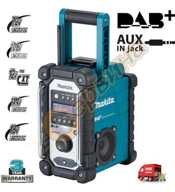 Акумулаторно радио Makita DMR110 - 7.2-18V без батерия и зар