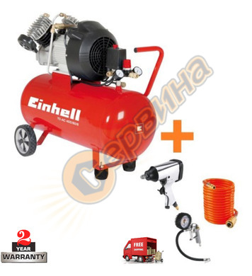 Маслен компресор Einhell 4010252 TE-AC 400/50/8 KIT - 50л /8