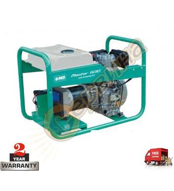 Дизелов генератор Imer Master 6010 DXL15 - 4.5KW/5.2KW/6.5kV