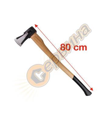 Брадва с дървена дръжка DEMA  2000гр. 22087