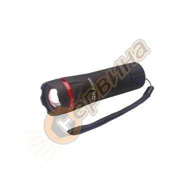 Ръчен фенер Ceta Form 1015R11C 41124 - 70 лумен