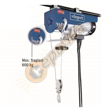 Електрическа лебедка HRS 600  Scheppach 5906903901