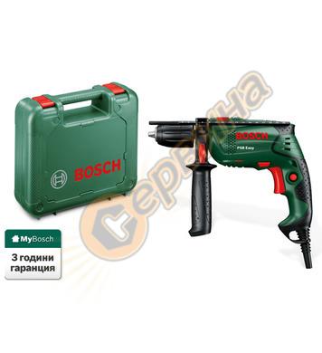Ударна бормашина Bosch PSB EASY 0603130002 - 500 W