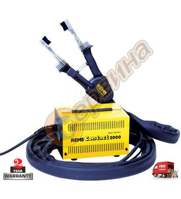 Уред за спояване на медни тръби Rems Contact 2000 164050 - 2