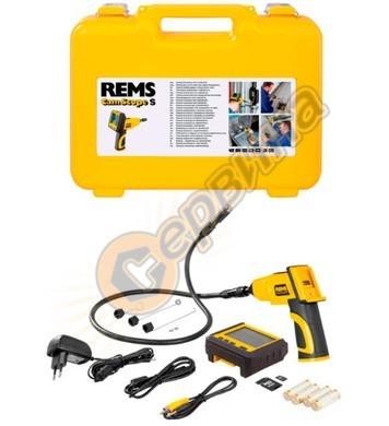 Мобилна камера за видеодиагностика на тръби и канали Rems Ca