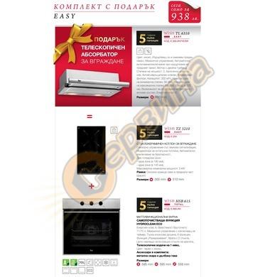 Комплект кухненски електроуреди Teka EASY - Стъклокерамичен