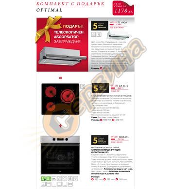 Комплект кухненски електроуреди Teka OPTIMAL - Стъклокерамич