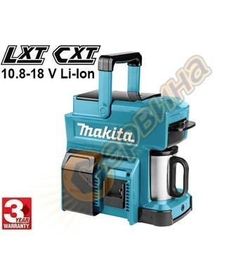 Акумулаторна кафемашина Makita DCM501Z - 10.8/18V Li-Ion без