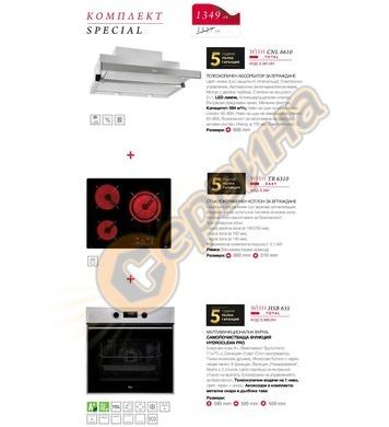 Комплект кухненски електроуреди Teka SPECIAL- Стъклокерамиче