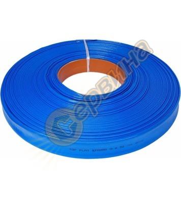 Плосък маркуч за отводняване Valmon Top Flat 6005 260055150