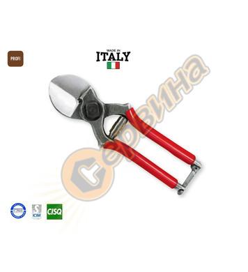 Професионална ябълковидна-овощарска ножица Ausonia AU31108 -