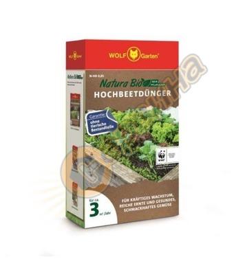 Био-тор за листни зеленчуци и подправки Wolf Garten Natura B