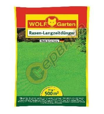 Тор за трева с дълготрайно действие Wolf Garten L-PE 500 203