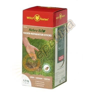 Органични пръчици за възстановяване на оголени тревни петна