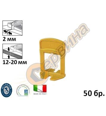 Основа за система за изравняване на плочки D-Level Dovaro 88