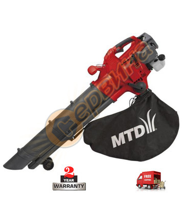 Бензинова метла-листосъбирач MTD BV 3000 G 12318 - 0.75kW