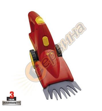 Акумулаторна ножица за трева Wolf Garten Power 60 207084880