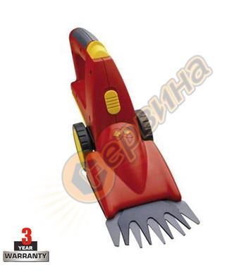 Акумулаторна ножица за трева Wolf Garten Power 100 207086880