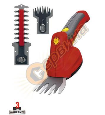 Акумулаторна ножица за трева Wolf Garten Finesse 50 SET 2072