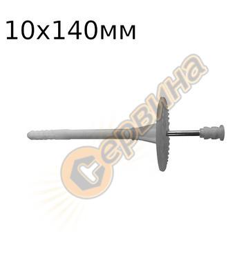 Дюбел за изолация с метален пирон 10х140мм Wkret-met 200бр L