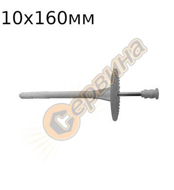 Дюбел за изолация с метален пирон 10х160мм Wkret-met 200бр L