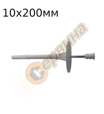 Дюбел за изолация с метален пирон 10х200мм Wkret-met 200бр L